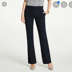 Like New Ann Taylor Factory Curvy Pants🌟